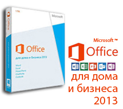 ������ Microsoft Office Home and Business 2013 �� shop.rim2000.ua