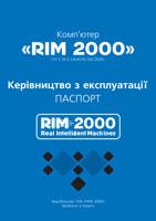 ����������� �� ������������ ����������� RIM2000™ Patriot