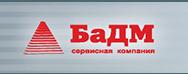 ООО «БаДМ», г. Днепропетровск национальный дистрибьютор фармацевтики